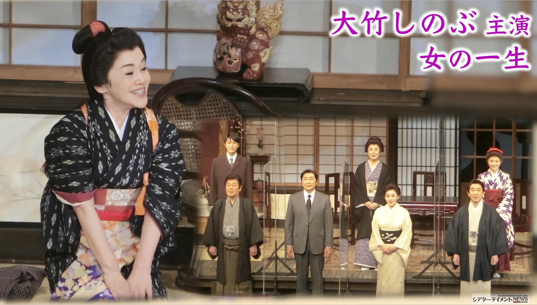 しのぶ 大竹 明石家さんま、大竹しのぶ 22年ぶり2ショット「再婚した方がいいですか」