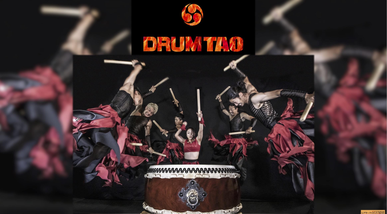 コロナ ドラム タオ